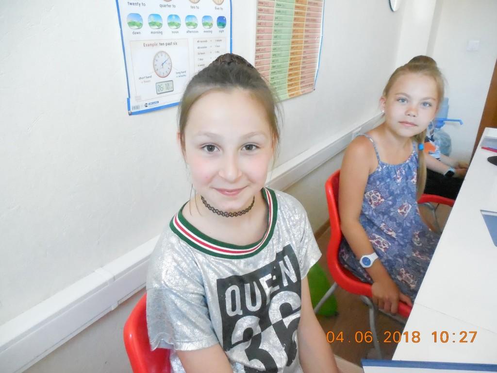 Новость 1 Летний лагерь (7)