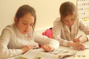 чтение книг на английском