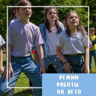 Друзья, в Калининграде лето, но студия INЯЗ ведёт непрерывную работу по популяризации иностранных языков 🇬🇧🇫🇷🇩🇪🇯🇵. Помимо Языкового лагеря
